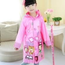 87502-(Kendo) children's raincoat with a package of primary school students poncho children's cartoon raincoat R1 pink cartoon XL code on JD