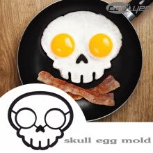 8750201-mymei  Silicone Funny Side Up Owl Egg Fried Frying Mould Breakfast Pancake Mold Ring on JD