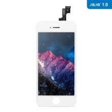 -JQJQ1.0 is suitable for Apple 5S screen assembly mobile phone display LCD touch glass inside and outside screen maintenance LCD 5S black screen (with accessorie on JD