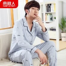 -Antarctic pajamas men's autumn cotton long-sleeved winter cotton can be worn outside Korean casual young students men's home service suits NAS5X20011-12 embroidered Navy XXL on JD