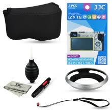 -JJC SM1E Sony A6300L A6000L A5100L micro single 16-50mm lens kit accessories (camera bag + high-definition film + hood + cleaning kit + anti-lost rope) on JD