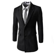 cardigans-Zogaa Autumn And Winter New Men's Wool Coat Single-Breasted Double Pocket on JD