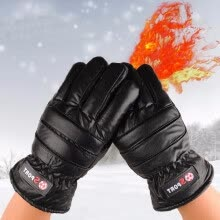 gloves-mittens-Outdoor men's warm gloves non-slip design easy to ride and climb the mountain furry lining 2018 new hot sale discount on JD