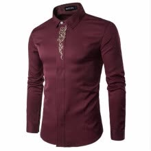 -Men Long Sleeve Shirts Luxury Gold Embroidery Printed Brand Weeding Shirt Gentleman Tuxedo Shirts Chemise Homme Solid Camisas on JD