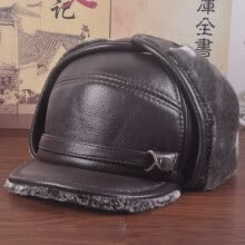 -2018 New Men Earmuffs Genuine Leather Faux Fur Baseball Caps Thicken Warmer Winter Male Flat Hats Real Cowhide Gorras B-7278 on JD