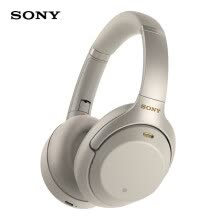 -Sony (SONY) WH-1000XM3 high-resolution wireless Bluetooth noise reduction headset (touch panel intelligent noise reduction long-term battery life) platinum silver on JD