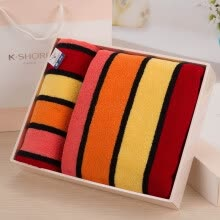 8750203-Gold cotton towel towel each gift box set GA1111 cross-woven color thick orange boxed 2 sets of gift bag on JD
