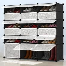8750213-Heart home combination shoes shoulders dustproof home resin simple shoe 3 column 6 layer boots cabinet GX-5865G on JD