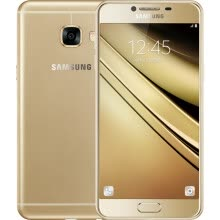smartphones-Samsung Galaxy C5 on JD
