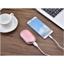craft-gifts-5000mAh Power Bank USB Charger + Pocket Electric Hand Warmer Rechargeable Heater on JD