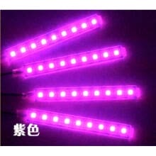 fairy-lights-4x 9 LED Remote Control Colorful RGB Car Interior Floor Atmosphere Light Strip on JD
