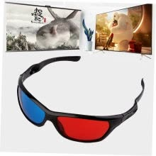 home-theatre-system-Black Frame Red Blue 3D Glasses For Dimensional Anaglyph Movie Game DVD on JD
