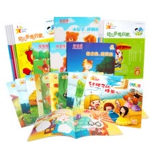 875072532-Love to see the children and children enlightenment point reading supporting books bilingual expansion of sound to be with the point of reading pen on JD