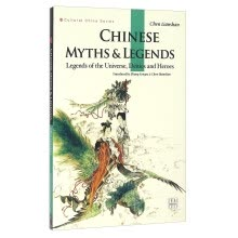 children-books-Chinese Myths and Legends on JD