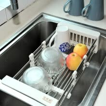 87502-BAOYOUNI dish rack draining rack commodity shelf  Telescopic fruit basket  sink shelf 304 stainless steel on JD