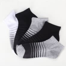 -[Jingdong supermarket] Antarctic (Nanjiren) men socks leisure spring and summer seasons stealth five-star sports shorts socks 5 double gift box mixed color uniform on JD