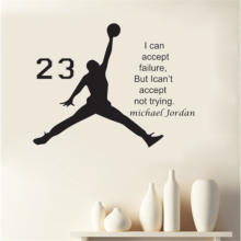 -Waterproof Play Basketball Sport Living Room Bedroom Decor Mural Wall Sticker on JD