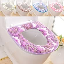 area-rugs-doormats-Yinglite More Thick Toilet mat sets stickers Warm Soft Toilet Cover Seat Lid Pad Bathroom Closestool Protector on JD