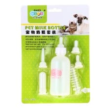 8750208-New darling pet pet bottle six sets of teddy gold cat pet dog feeding soft pacifier can be washed open water 60ml on JD