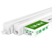-Three male aurora led lamp t5 lamp Lizhi integrated full set of fluorescent tube dark groove decoration fluorescent lamp transform on JD