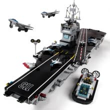 -ENLIGHTEN Assembling Building Blocks Robot,Military series on JD