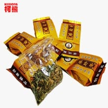 herb-tea-C-TS037 Promotion! 6 bags TOP Grade Health Care Organic Chinese Liver Tea,herbal tea for high blood pressure fatty liver on JD