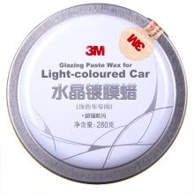 -3M Car Crystal Wax Paint Protective Foil Restore uster Glazing Paste Wax For Dark-coloured Car PN39588(Contains Sponge) on JD