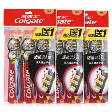 oral-hygiene-Colgate Charcoal Fiber / Cepillo de dientes de cerdas suaves 3/4/9 PC on JD