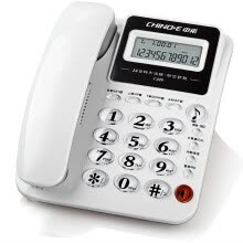-(CHINO-E) C228 can be connected to the extension / free battery / push-to-talk telephone machine seat office / home landline telephone / fixed telephone landline red on JD