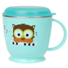- Edison (Edison) owl non-slip stainless steel single handle cup (pink with cover 240ML) on JD