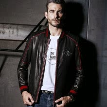 -Men's leather jacket long sleeve autumn witer clothing genuine sheepskin coat real leather the newest style with printing and red on JD