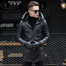 -Men's leather jacket long sleeve autumn witer long clothing with duck down padding genuine sheepskin coat real leather the newest on JD