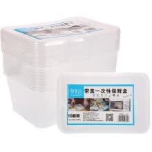 -[Jingdong supermarket] Ogilvy & Mather clean disposable lunch box square transparent plastic packing box 10 with lid 1000 ml on JD