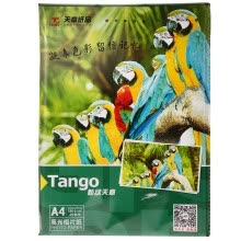 -Tianzhang (TANGO) new green days chapter A4 high gloss photo paper / photo paper 180g / ㎡ 20 / bag on JD