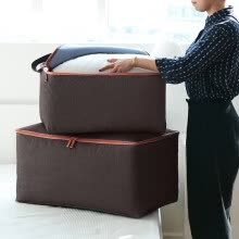 -【Jingdong Supermarket】 Youfen double luggage moving bag Oxford cloth large quilts bag bag waterproof luggage bag woven bag 72L on JD
