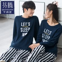 -【Jingdong Supermarket】 1000 line 2017 spring couple pajamas casual Korean long-sleeved trousers cotton home service uniforms suit Q563143 Baolan - male L code on JD