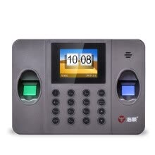 network-attendance-machines-Haishao (Huso) C29T-BS cloud attendance machine dual fingerprint attendance machine on JD