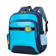 school-bags-Carany Primary School Student Bag boy & girl backpack on JD