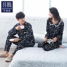 -[Jingdong supermarket] thousands of lines 2017 spring new couples pajamas Korean regular casual men and women long-sleeved trousers home service suit Q563103 Po Lan - female XL code on JD
