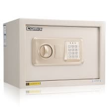 other-furniture-(COMIX) BGX-28DS electronic password safe box (A3 all-steel M-class confidential) on JD