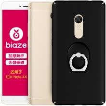 875061539-Biaze matte protective case for Redmi Note 4X,black on JD