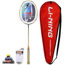 -LI-NING badminton racket single 3U all carbon on JD