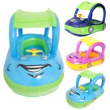 8750505-MyMei 1x Infant Baby Inflatable Buoy Swimming Pool Car Swimming Pool Gift Travel on JD