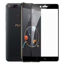 875061539-LLUNC Protective Tempered Glass for Nubia Z17 Mini, Black on JD