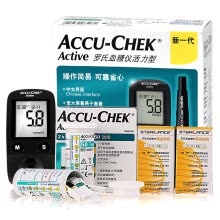 blood-glucose-monitors-Roche (roche) blood sugar instrument Luo Kang full excellence type (with 50 test strips and blood collection needle) on JD