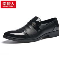 men-leather-shoes-Antarctic (Nanjiren) Dress Shoes Men Business Casual Leather 17108NJ812 Black 44 on JD