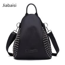 -Jiabaisi shoulder bag multifunction 3 Fashion Rivets Retro Black lightweight Women backpack waterproof Fabric Ladies Crossbody bag on JD