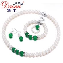 -Demi Jewelery 9-10mm Agate Pearl Necklace Set Send Mom Green Agate Set on JD