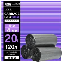-Asahi Bao Japanese brand garbage bags 45cm * 55cm * 4 volumes 120 installed one-time kitchen home office point section thickening toughness clean plastic bags on JD