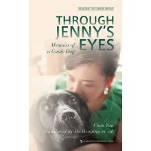 classic-biography-Through Jenny's Eyes Memoirs of a Guide Dog on JD